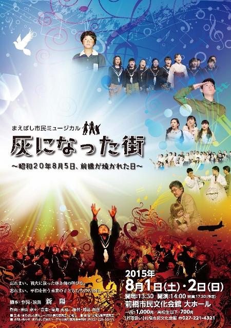 shimin-musicall%20%28450x640%29.jpg